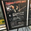 【ライブ】dousen live
