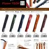●新製品ご案内:PloomTech Case 取り扱い開始 (-。-)y-゜゜゜