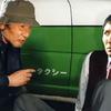 ダムド・ファイル シーズン1  ④