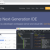 Eclipse Next-Generation IDE (Eclipse Che) を試してみました