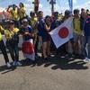 Japan 🇯🇵 vs Colombia 🇨🇴