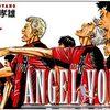 『ANGEL VOICE』最高に熱くて泣ける王道のサッカー漫画!