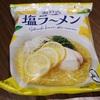 【KALDI購入品】夏にぴったり!瀬戸内レモンを使ったさわやか塩ラーメン🍋