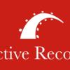 ActiveRecordでレコードの合計値を取得する場合は、countよりsize使おうという話