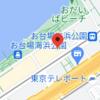レゴランド・ディスカバリーセンター東京に子どもと行ってみた