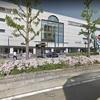 グーグルストリートビューで駅を見てみた 阪急電鉄 京都線 桂駅