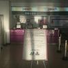 鹿児島空港ラウンジ「スカイラウンジ菜の花」に行ってきた感想