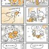【犬漫画】平城京跡公園でオリジナルラテアート。話題の一刀石アイスも!