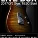 2017/3/5日ライブイベント「Live Box」開催決定!