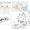 UCI Asia Tour 2.2  Tour de 熊野 2nd stage
