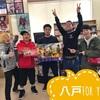 【ツアー日記】すでに楽しすぎる!!最高のツアーへ!!!