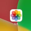 iOS 7にアップデートして最強に強まった俺のiPad mini!