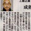 『掠れた曙光』が、2019年度の北海道新聞文学賞詩部門の最終候補に