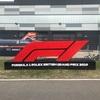 F1イギリスGP2019現地観戦レポート!土曜日