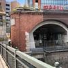 マーチエキュートは奥が深い〜人気のカフェ・レストラン 2013プラットホーム 1935階段 赤煉瓦 20世紀+21世紀=オシャレ