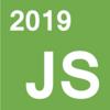 ブラウザで画像を縮小してサーバにアップロードするJavaScript