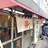 【神保町】石黒商店の蟹みそラーメンでしょう
