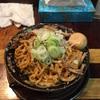 【ラーメン】平太周 味庵 大崎広小路で爆盛油脂麺
