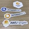 夏の AWS Fargate & Amazon ECS/EKS 祭り に参加しました