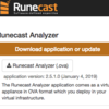Mirgation to Runecast Analyzer 2.5
