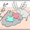 【創作漫画】ハトぱっぱその3