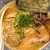 濃厚醤油鶏そば(麺屋 たけいち 渋谷邸/渋谷)