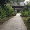 【近くて遠い伊豆の旅2】ペリー来航の了仙寺と黒船ミュージアム