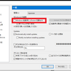 uTorrent が勝手に起動(自動起動)してしまう時の対処法