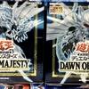 【遊戯王 開封】「DAWN OF MAJESTY(ドーン・オブ・マジェスティ)」2(+2)BOX開封結果!