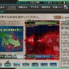 E4 小笠原諸島沖(第二輸送ゲージ出現ギミック)