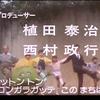 ペットントン聖地巡礼(ロケ地探訪)- 石神井・大泉