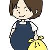 【授乳期】授乳期の服装どうしよう?これがあれば何着ても大丈夫!授乳ストラップ