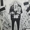 ワンピースブログ[二十三巻] 第211話〝王〟