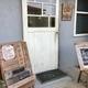 沖縄-八重瀬町-内田製パンにて今年のシュトーレンを買う