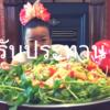 モッパン好きにオススメ!独特でおもしろすぎるタイの食べる動画5選!
