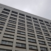船橋市職員の懲戒処分:2分早退のタイムレコード代理打刻
