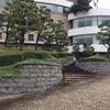 【東京都】浜松町から徒歩で行ける「竹芝客船ターミナル」の写真。