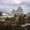 姫路城に行ってきました!