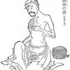 93.太陽病(下)138条 小陥胸湯