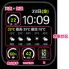 Apple Watchの天気の全て。天気のコンプリケーション一覧