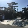 朝ドラ「カーネーション」の舞台、岸和田がんこ五風荘でランチを食べました