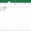 Excel for iOS 2.2.1 検索と置換の問題