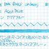 #0116 DIAMINE AQUA BLUE