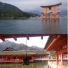 厳島神社と宝物館の平家納経(広島県・宮島)