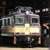 岳南鉄道 ED403