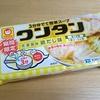 マルちゃん ワンタン 期間限定 生姜風味鶏だし味 食べてみました より。