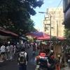 2017台湾旅行 ~その8~ 踏んだり蹴ったりの迪化街