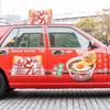 ゼロ円タクシーも登場!DeNAのタクシー配車サービス「MOV」始動