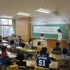 授業参観② 2年生:2時間目 国語・算数・道徳