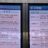 田村ゆかり LOVE ♡ LIVE 2021 *Airy-Fairy Twintail* 愛知公演2 (2021/07/04)